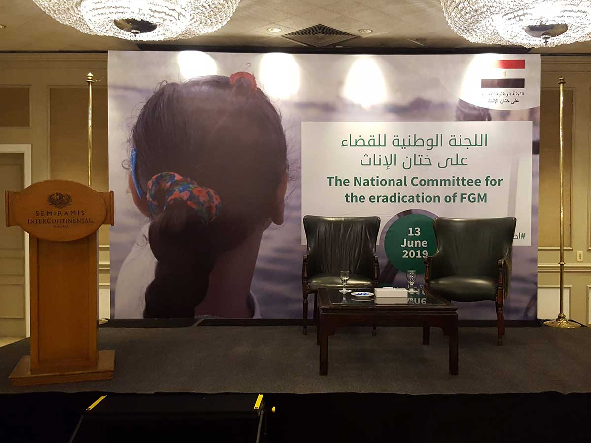 National Committee for the eradication of FGM press conference